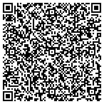 QR-код с контактной информацией организации Захидспецсталь, ООО
