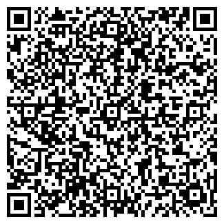QR-код с контактной информацией организации СТАХАНОВЕЦ МАГАЗИН