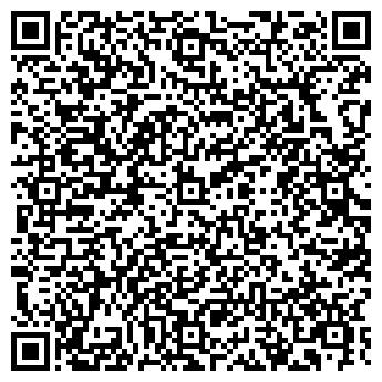 """QR-код с контактной информацией организации Частное предприятие ЧП """"СтальСервис"""""""