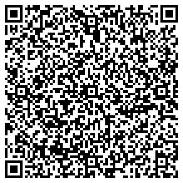 """QR-код с контактной информацией организации ООО """"Домпром"""""""