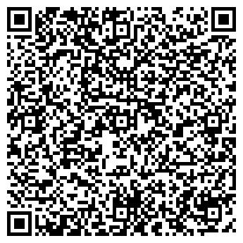 QR-код с контактной информацией организации Самира, ООО