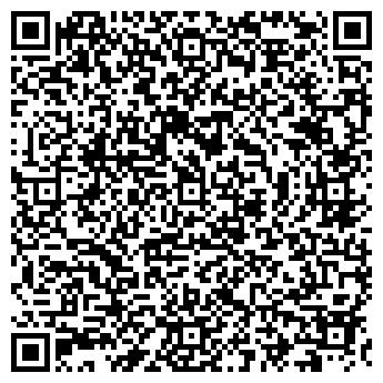 QR-код с контактной информацией организации ООО «Донпеллета»