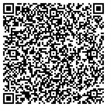 QR-код с контактной информацией организации ЧП Нега