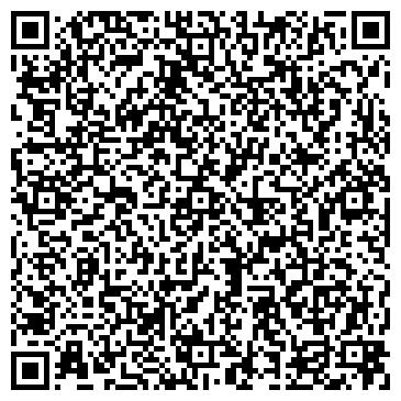 """QR-код с контактной информацией организации ДП """"Підприємство КВК №6"""""""