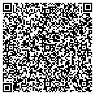QR-код с контактной информацией организации ФЛП Далидович А. Е.