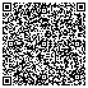 QR-код с контактной информацией организации МАКСИ ДЕНТ