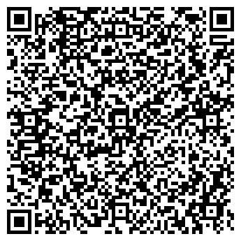 QR-код с контактной информацией организации Трубостальпром-Н