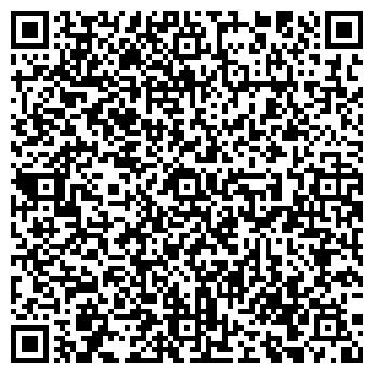 """QR-код с контактной информацией организации ЧП """"ПКП """"Энди"""""""