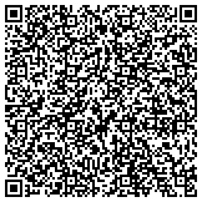 QR-код с контактной информацией организации Производство деревянных и пластиковых изделий, ООО