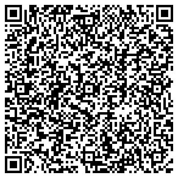QR-код с контактной информацией организации Грайфер