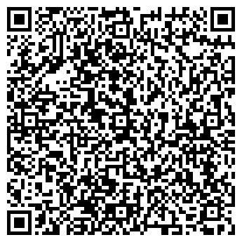 QR-код с контактной информацией организации Компания ДС