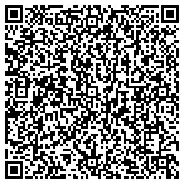 """QR-код с контактной информацией организации Общество с ограниченной ответственностью ООО """"ТД """"Днепросталь"""""""