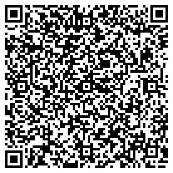 """QR-код с контактной информацией организации ООО """"УМТ"""""""