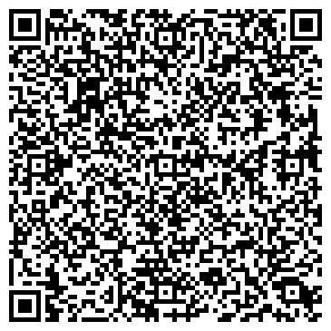 QR-код с контактной информацией организации ФЛП Кучеренко Д.А.