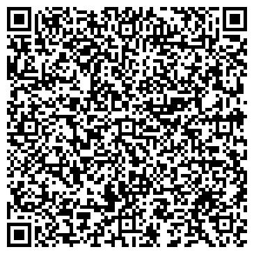 """QR-код с контактной информацией организации """"Металл Траст"""" ООО"""