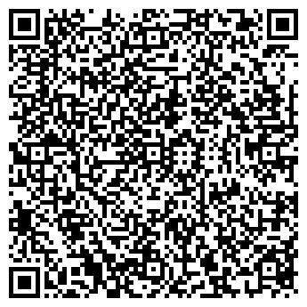 QR-код с контактной информацией организации АСКИН И КО