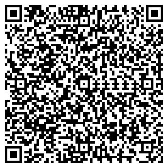 QR-код с контактной информацией организации Завод Фрунзе ТОО