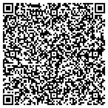 QR-код с контактной информацией организации Компания Новь, ТОО