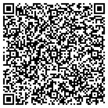 QR-код с контактной информацией организации Isold, ТОО