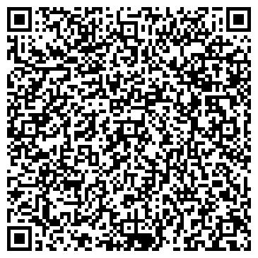 QR-код с контактной информацией организации КСТМет, ТОО