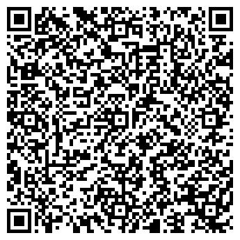 QR-код с контактной информацией организации Астана Центр Профиль,ТОО