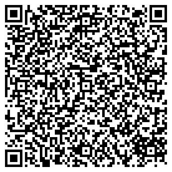 QR-код с контактной информацией организации Аюшка, ТОО