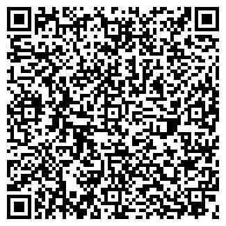 QR-код с контактной информацией организации ГАЛА-ОПТИК