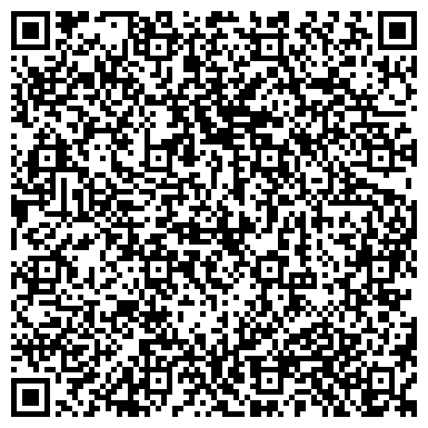 QR-код с контактной информацией организации Мечел Сервис Казахстан, ТОО