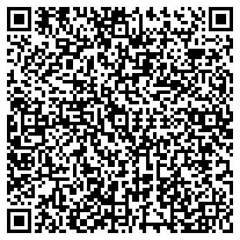 QR-код с контактной информацией организации ПВХ+Драйбленд, ТОО