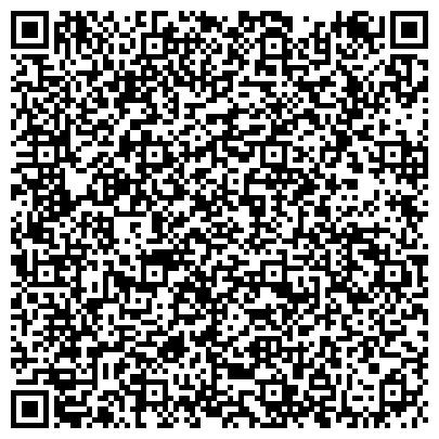 QR-код с контактной информацией организации Восток Металл Сервис, ТОО