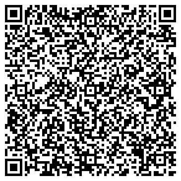 QR-код с контактной информацией организации Кст мен, ТОО