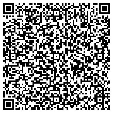 QR-код с контактной информацией организации Домострой, ТОО