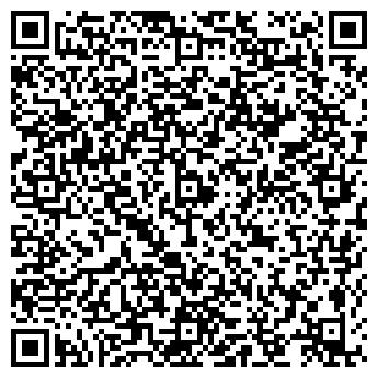 QR-код с контактной информацией организации Kie Ltd (Кие Лтд), ТОО