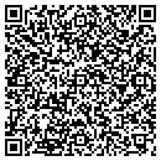 QR-код с контактной информацией организации КАРДИОМЕД