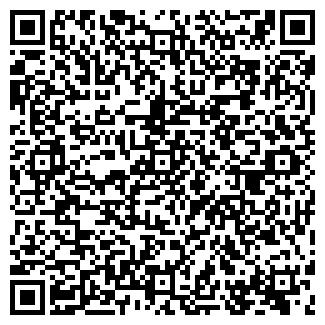 QR-код с контактной информацией организации КРП, ТОО
