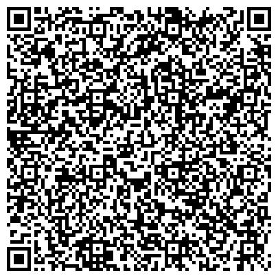 QR-код с контактной информацией организации Карагандинский Завод Металлоконструкций, ОАО