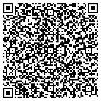 QR-код с контактной информацией организации Асташ Декор, ТОО