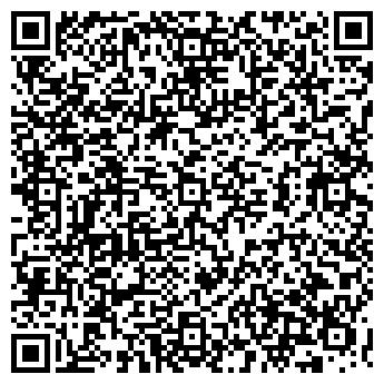 QR-код с контактной информацией организации Голд Продукт, АО
