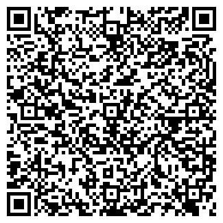 QR-код с контактной информацией организации МЕГАСТОМ