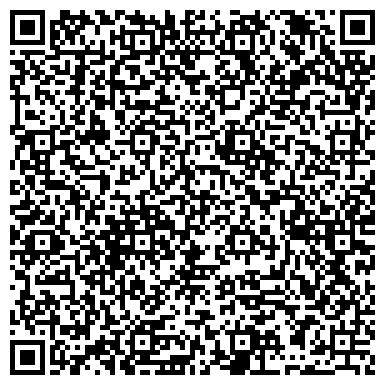 QR-код с контактной информацией организации Гидросталь, ТОО