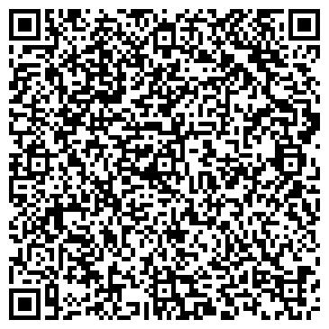 QR-код с контактной информацией организации Алибек ИФК, производственная компания, ТОО