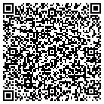 QR-код с контактной информацией организации Юнисефт сервис, ТОО