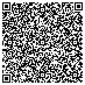 QR-код с контактной информацией организации Стройиндустриясервис, ТОО
