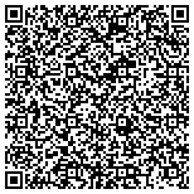 QR-код с контактной информацией организации ДМ Восток, ТОО