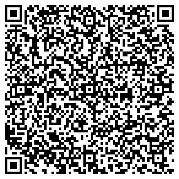 QR-код с контактной информацией организации Фарук, ТОО