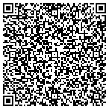 QR-код с контактной информацией организации Строй-К, ТОО