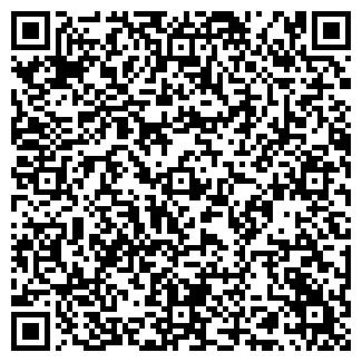 QR-код с контактной информацией организации Полимет, ТОО