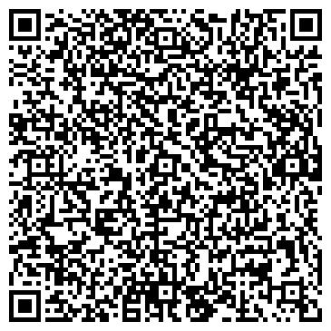 QR-код с контактной информацией организации КазМеталл Снаб-2005, ТОО