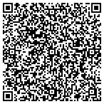 QR-код с контактной информацией организации Легион 273, ТОО