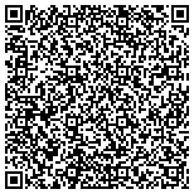 QR-код с контактной информацией организации RBL tehno (РБЛ техно), производственная фирма, ТОО